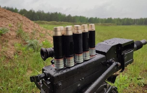 В Украине будут выпускать выстрелы для гранатометов