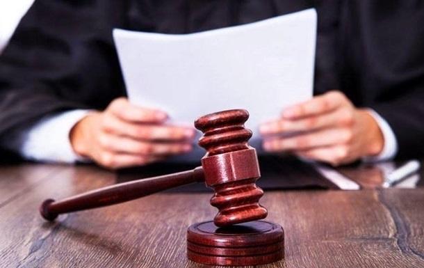 У Броварах суддю засудили до шести років в язниці за хабар