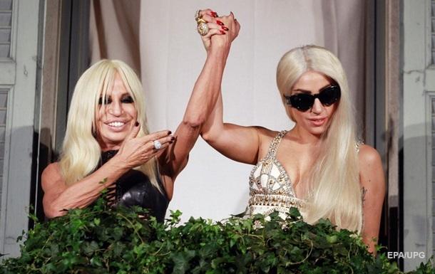 Versace и Леди Гага выпустили совместную коллекцию
