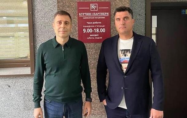 Из России в Украину вернулся экс- регионал  Николай Левченко