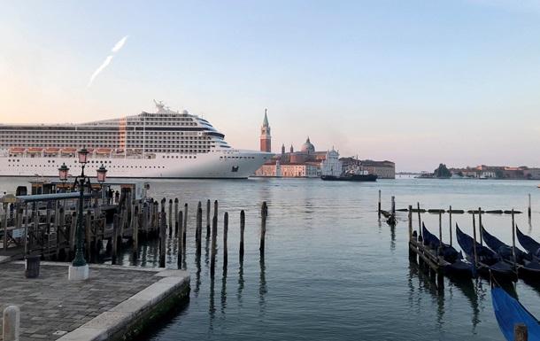 До Венеції вперше з початку пандемії прибув круїзний лайнер
