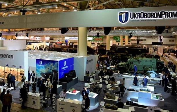 Екс-директор одного з підприємств Укроборонпрому отримав підозру