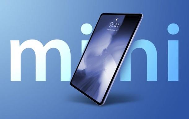 Apple оновить лінійку iPad - ЗМІ