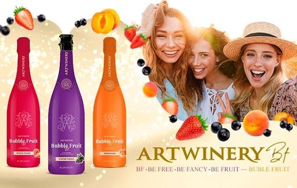 BUBBLE FRUIT - фруктовий вибух від ARTWINERY