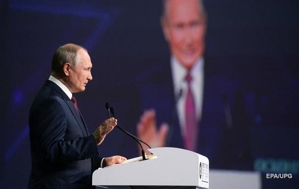 Путін заявив, що Україна завищує ціни на транзит
