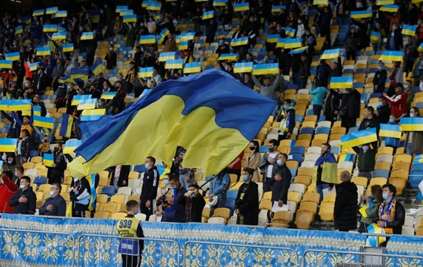 Румыния определила порядок доступа зрителей на игры сборной Украины