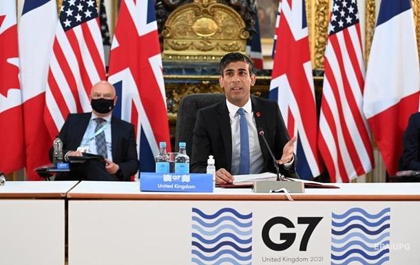 `Революция`. G7 вводит единый цифровой налог