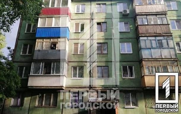 Житель Кривого Рогу викинув жінку з балкона - ЗМІ