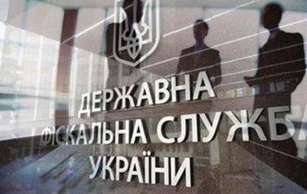 Поїзд Василь Петрович: Регіональні підрозділи ДФС України не мають забезпечення