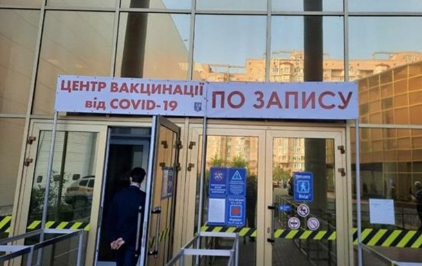 В Україні за добу зробили майже 25 тисяч щеплень