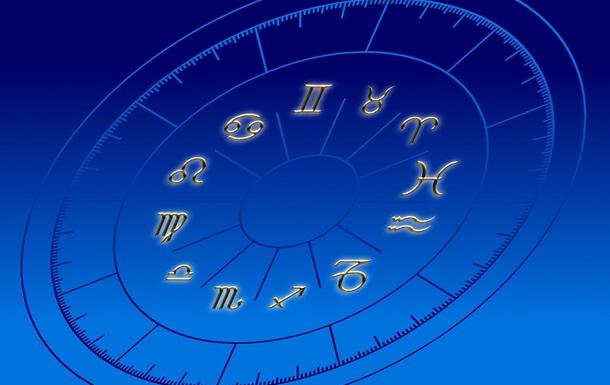 Гороскоп для всіх знаків Зодіаку на 7 червня 2021