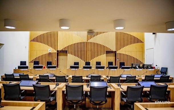 Суд розпочав розгляд справи МН17 по суті