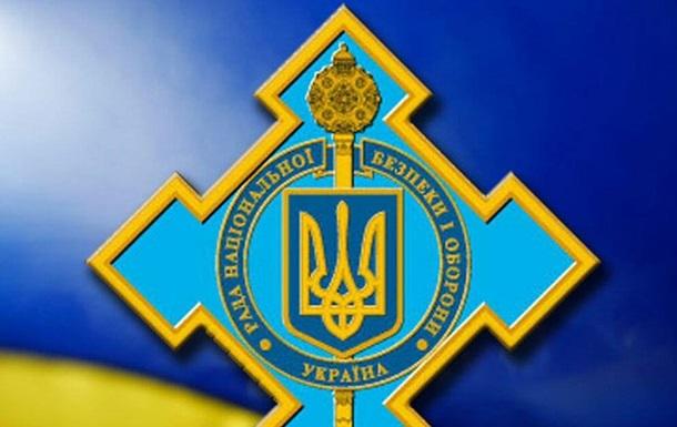 Экс-чиновнику АП и СНБО предъявлено подозрение в госизмене