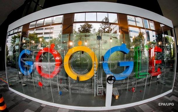 Во Франции Google оштрафовали на €220 млн