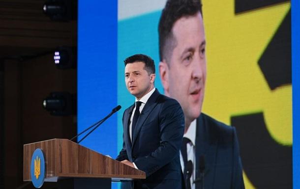 Зеленський попросив Раду прийняти антикорупційну стратегію
