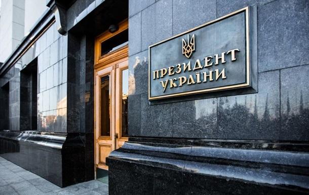 В ОП рассказали подробности переговоров с Байденом