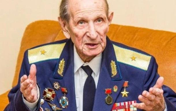 В Украине умер последний Герой Советского Союза