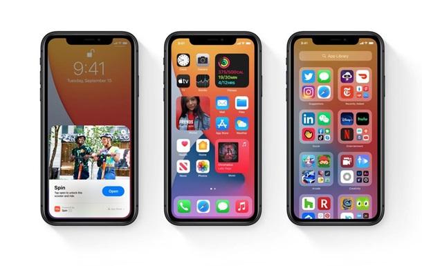 Apple представила iOS 15 на WWDC 2021. Что нового
