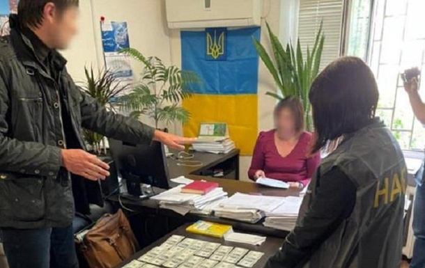 Cудью из Днепропетровского райсуда задержали на взятке