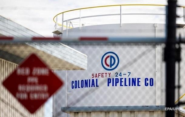Хакерская атака на Colonial Pipeline: США вернули большую часть выкупа