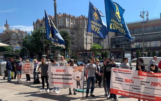 У центрі Києва зібралися два мітинги