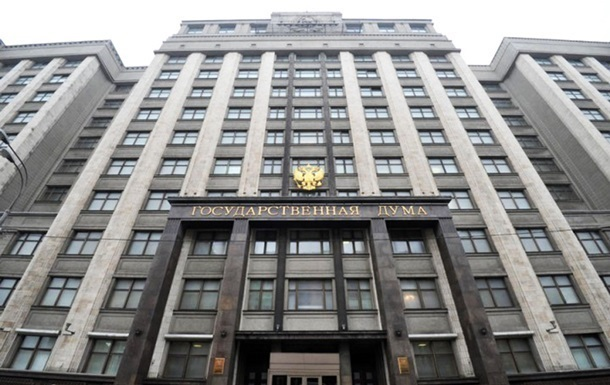 Держдума РФ засудила законопроект України про корінні народи
