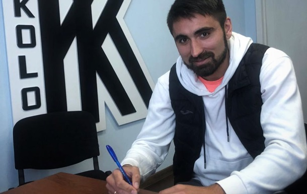 Сичинава підписав контракт з Колосом