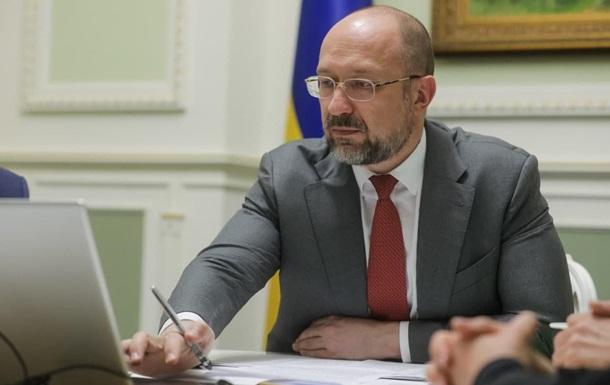 В Украине сделан важный шаг к созданию фондового рынка – Шмыгаль