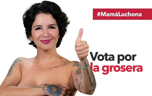 Модель OnlyFans идет в депутаты с обещанием бесплатного увеличения груди