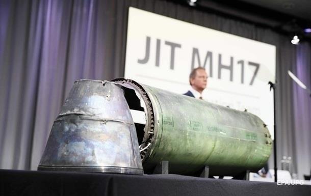Справа МН17: у суді показали знімки уламків ракети