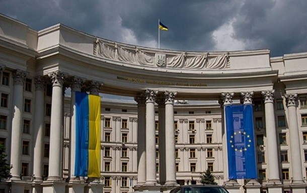 Київ засудив вихід РФ з договору з відкритого неба