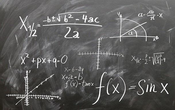 Відмова від математики негативно впливає на мозок підлітків - вчені
