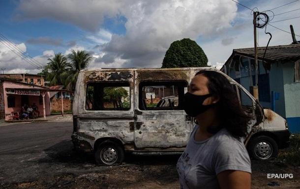 У Бразилії заблоковано місто через масову вендету