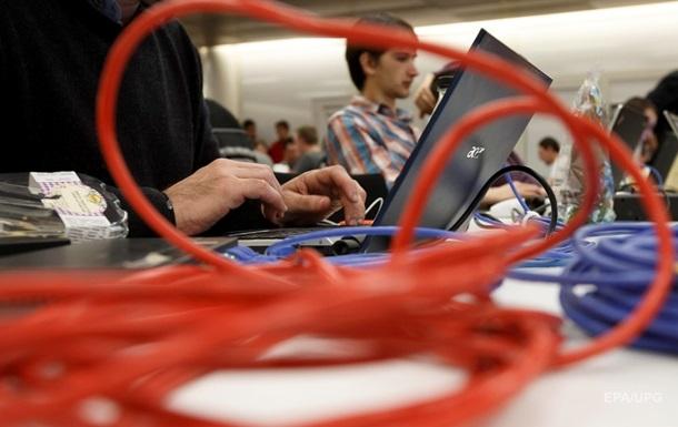 Удар по хакерах. У США повернули викуп злочинцям