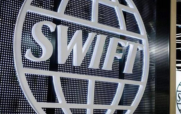 У РФ упевнені, що відключення від SWIFT їм не загрожує