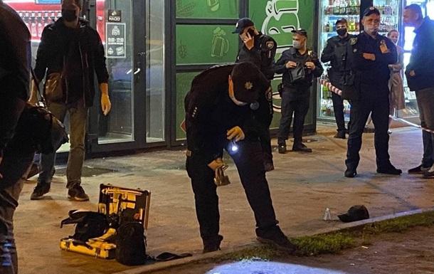 В Харькове прогремел взрыв, трое пострадавших