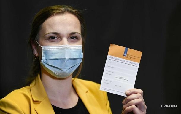 Перший мільйон жителів ЄС отримали паспорти вакцинації
