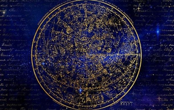 Гороскоп для всіх знаків Зодіаку на 9 червня 2021
