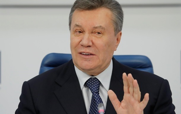 Суд ЕС отменил решение о заморозке активов Януковича