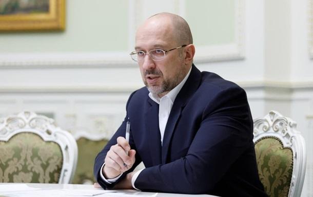 В Україні розпочато відбір на посаду глави Бюро економічної безпеки