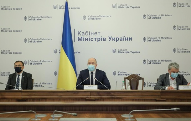 Кабмін затвердив стратегію зовнішньої політики України