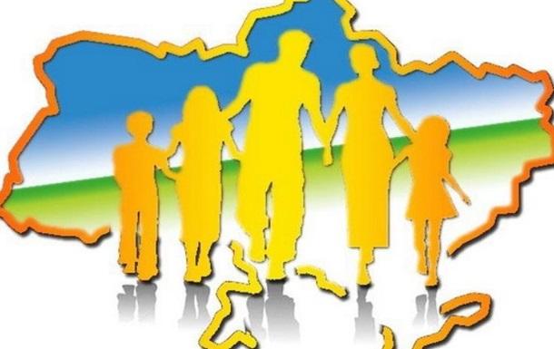 ПОЗИЦІЯ ПРОФСПІЛОК: ЗАКОНОПРОЕКТ 3515  РУЙНУЄ ПІДВАЛИНИ СОЦІАЛЬНОЇ ДЕРЖАВИ