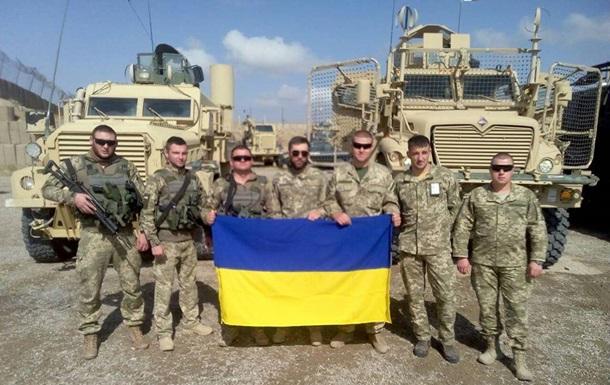 Україна вивела своїх військових з Афганістану