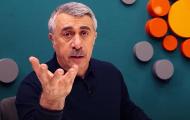 Комаровський висловився про `чорну цвіль`