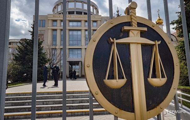 У Росії суд визнав ФБК і штаби Навального екстремістськими організаціями
