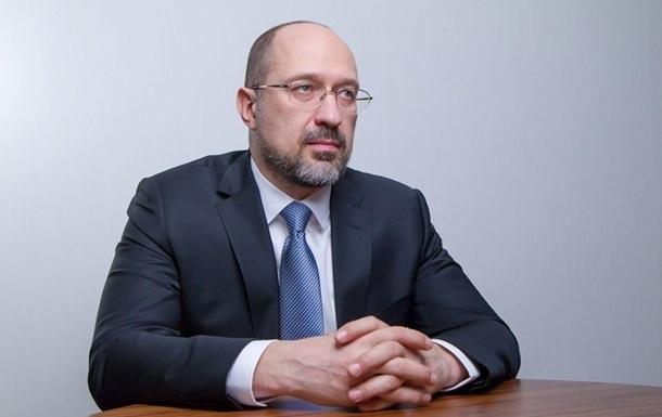Шмигаль назвав ПП-2 економічною зброєю Росії