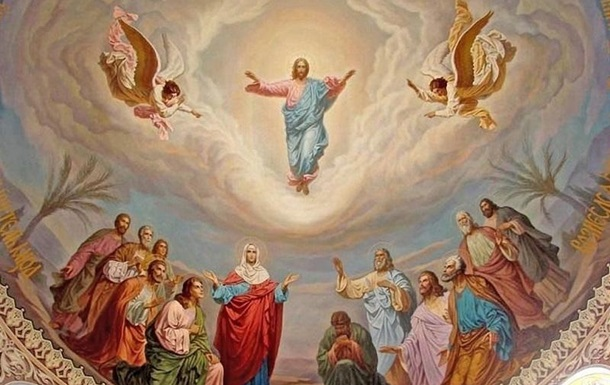 Вознесіння Господнє 2021: традиції святкування