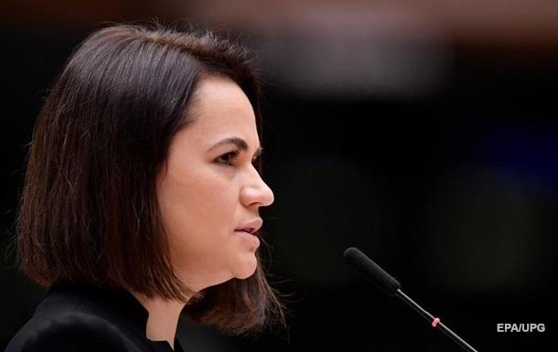 Тихановская призвала создать международный трибунал для Лукашенко