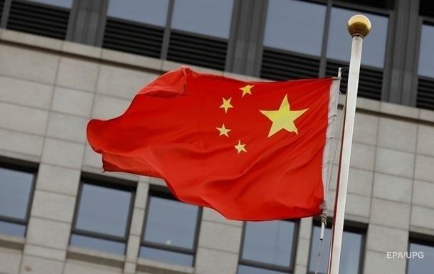 Китай прийняв закон про контрзаходи проти іноземних санкцій