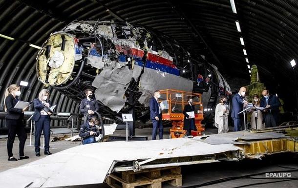 Справа MH17: представлена версія про те, що Boeing збив військовий літак